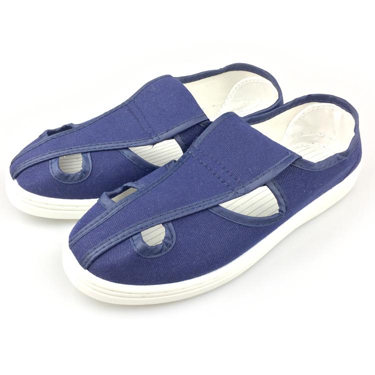 防静电鞋四孔帆布鞋PU厚软底男女工劳保鞋四眼无尘鞋白色蓝色包邮
