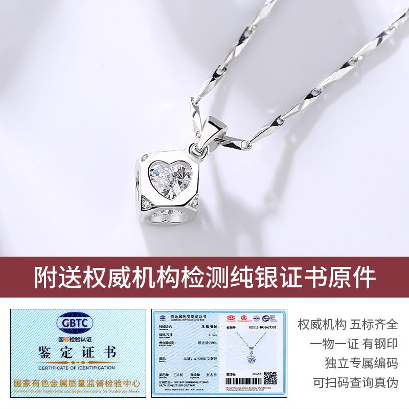 S999纯银项链女士锁骨链吊坠小众潮网红情侣七夕情人节礼物送女友