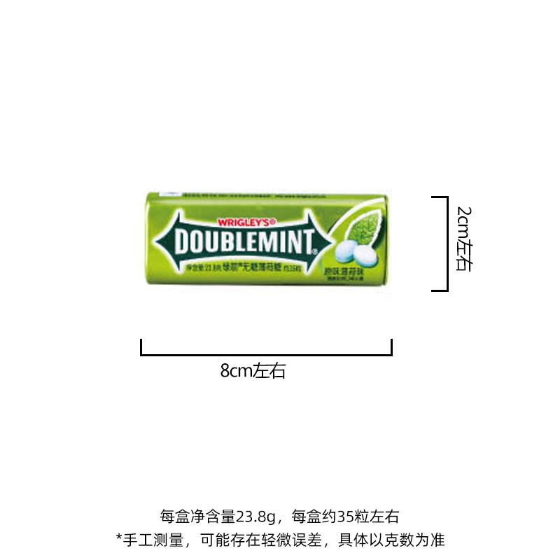 绿箭无糖薄荷糖 4瓶铁盒口香糖口气清新接吻清嘴含片清凉糖果批发
