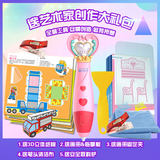 Little magic fairy child 3d printing pen low temperature stereo painting pen graffiti pen god pen Ma Liang student toy boy girl