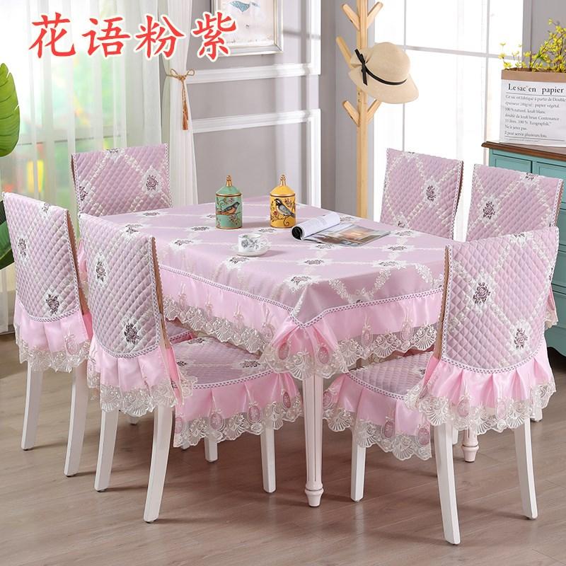 欧式餐桌布布艺餐椅垫套装椅子套田园椅垫椅套时尚圆桌台布茶几布
