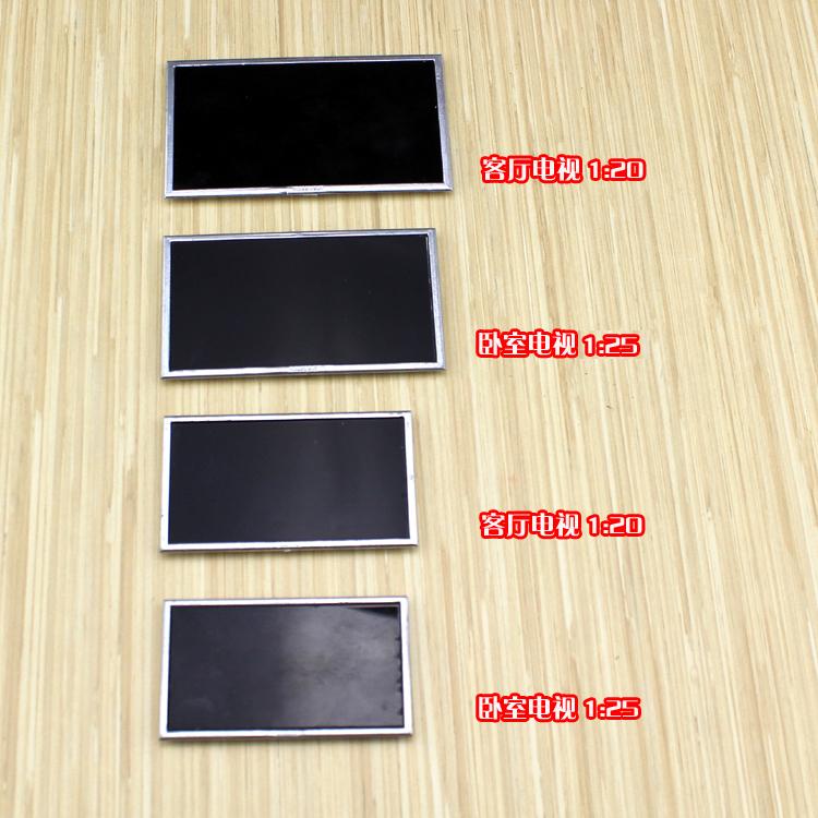 欧模 建筑沙盘材料 液晶电视机 电脑显示器 三星超薄大彩电模型