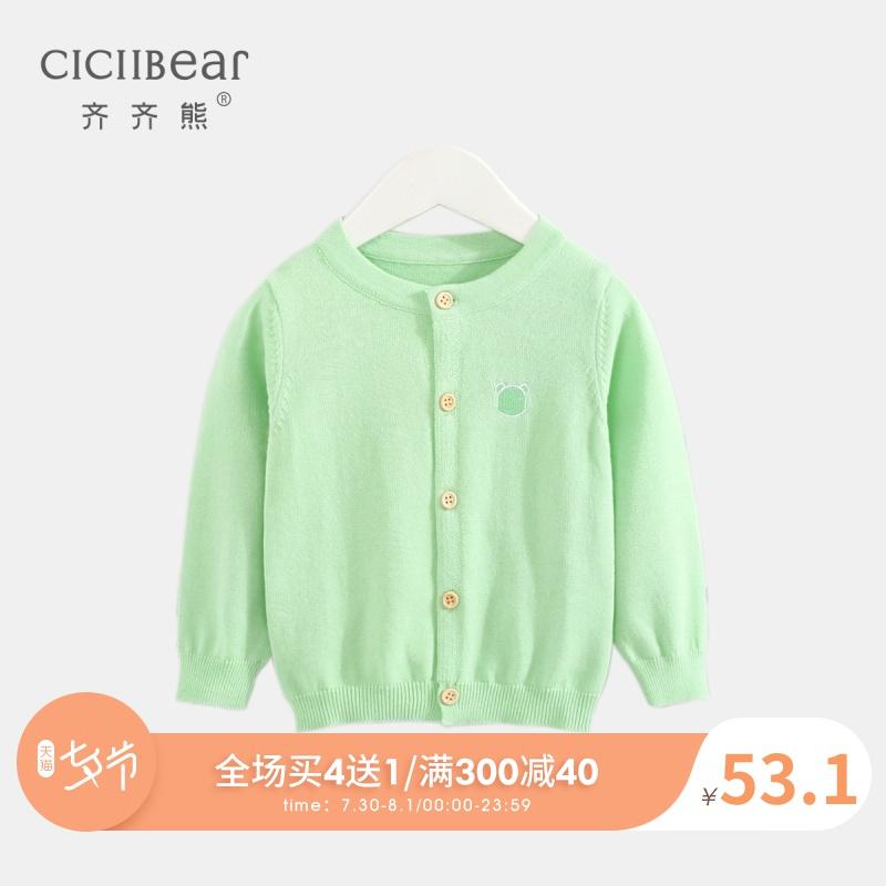 齊齊熊 2019秋款男女寶寶開衫外套嬰兒卡通刺繡純棉針織毛衣上衣