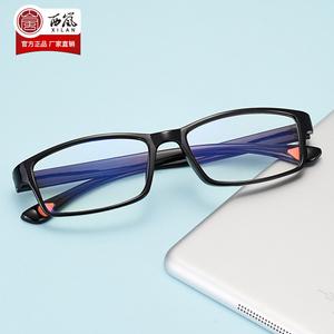 新款正品高清防蓝光老花镜男女时尚超轻舒适防疲劳老光镜老人眼镜