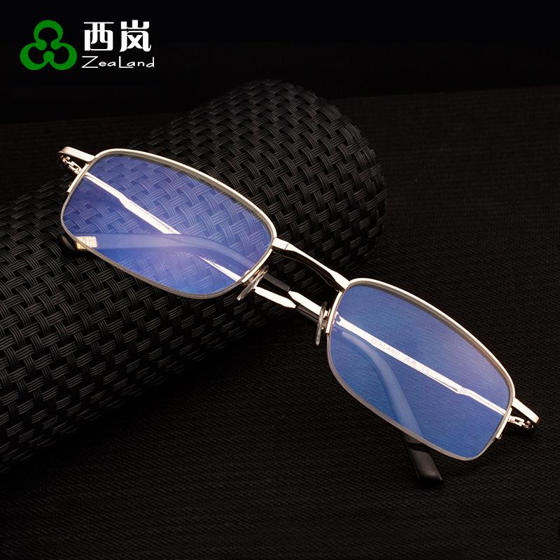 西岚防蓝光折叠老花镜男女便携高清老花眼镜时尚老人镜舒适老光镜