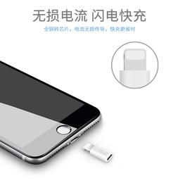 苹果7转接头安卓转苹果8耳机转换头手机数据线iphone11pro XSmax Xr Xs 6s转接口充电器充电听歌二合一转接口