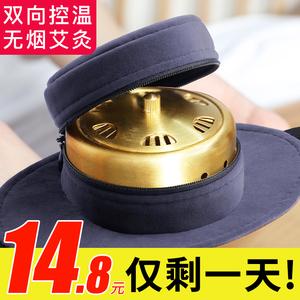 艾灸盒随身灸熏蒸家用仪器无烟艾条纯艾艾柱艾草正品罐纯铜便携式