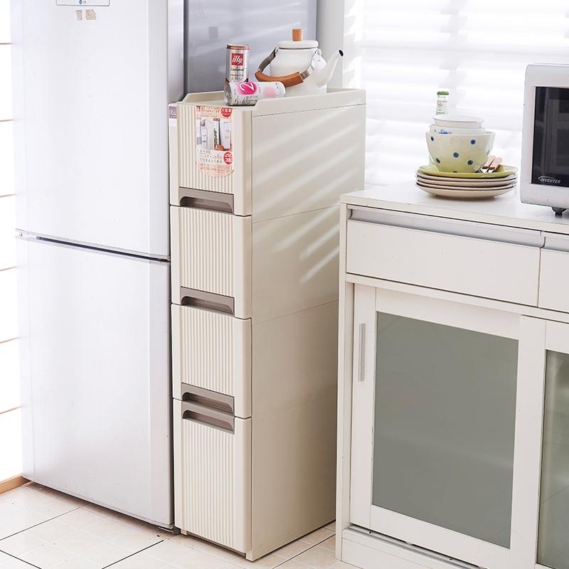 24cm寬日式抽屜式收納櫃窄櫃子廚房儲物櫃食品收納櫃整理櫃夾縫櫃