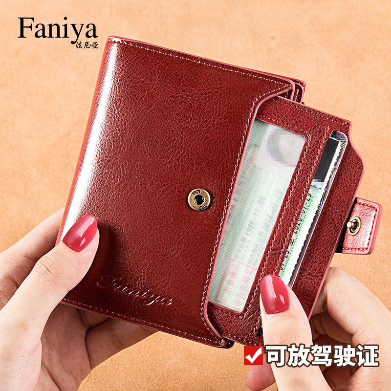 钱包女短款真皮拉链多功能小卡包女式驾驶证皮夹子两折钱夹零钱包