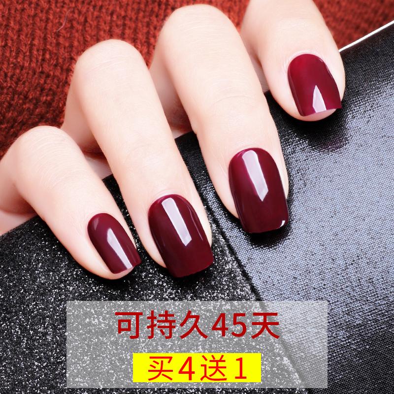 车厘子甲油胶2019年新款光疗指甲油女持久美甲店专用梅子红流行色