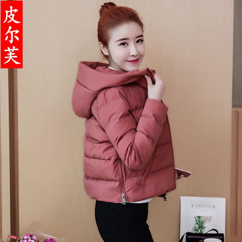 羽绒棉服2018新款冬季女装加厚外套时尚纯色棉袄修身连帽小棉衣潮