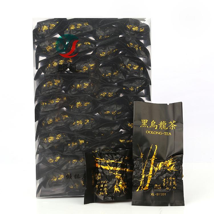 茶叶特价正品黑乌龙乌龙茶 黑乌龙茶正宗油切黑乌龙茶 500g 盒 2