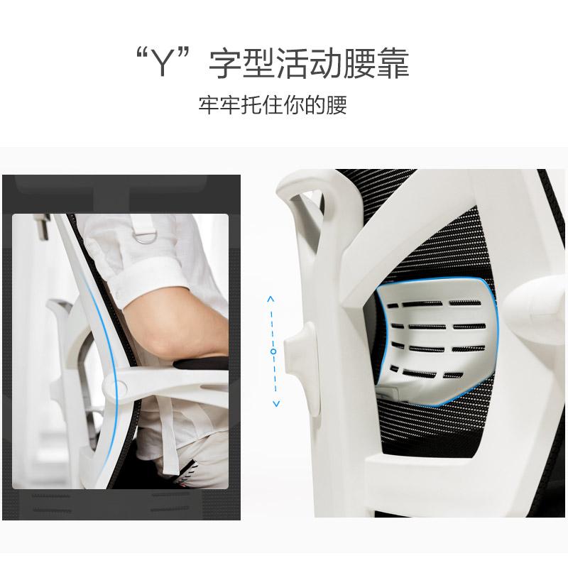 八九间弓形电脑椅办公椅子靠背电竞椅座椅凳子老板椅家用舒适久坐