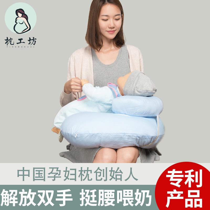 枕工坊哺乳枕餵奶枕護腰抱多功能嬰兒學坐枕孕婦枕頭哺乳墊夏
