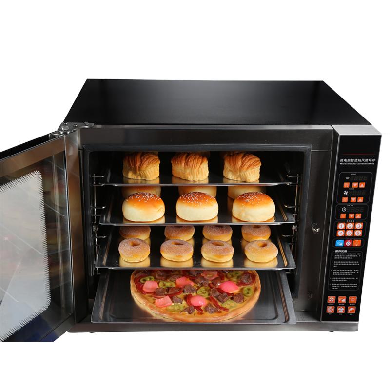 金厨汇120L商用烤箱发酵热风循环风炉大容量电热喷雾蒸汽烤炉烘焙