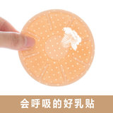 Milk paste anti-bump nipple stickers ultra-thin breathable silicone chest stickers swimming girl students men invisible areola stickers