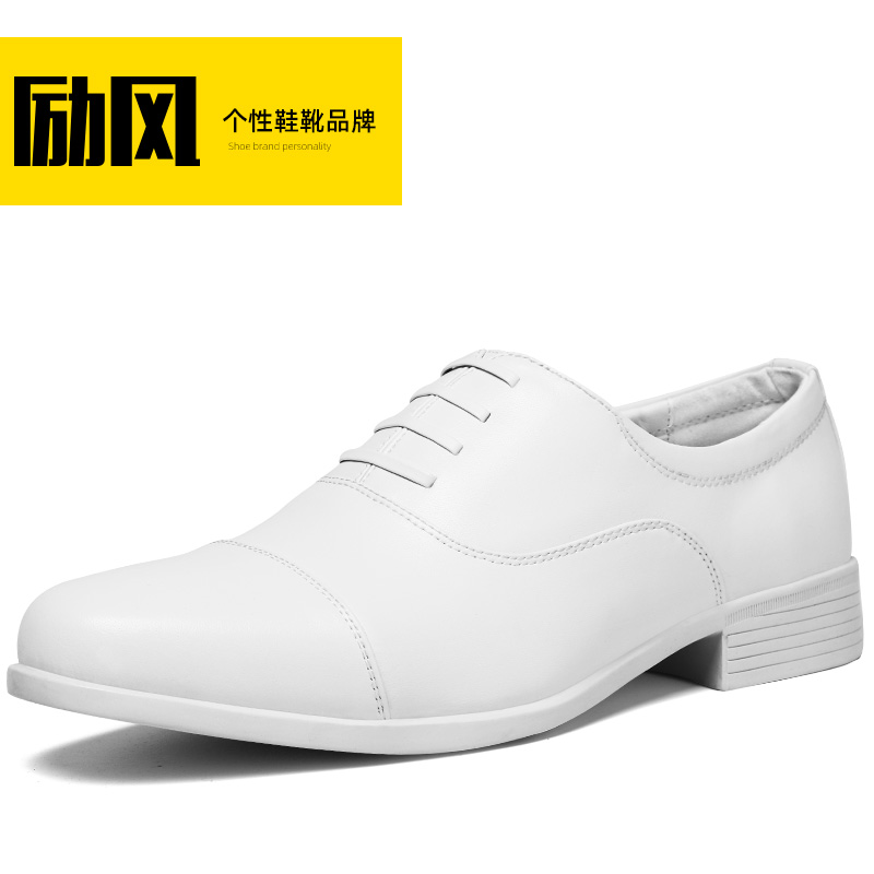 励风士官三接头演出白皮鞋男尖头白色正装网眼婚礼白皮鞋正装皮鞋