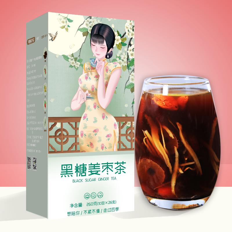 红糖姜茶古法黑糖姜茶姜丝玫瑰大姨妈姜糖 老姜茶姜母生姜气血茶