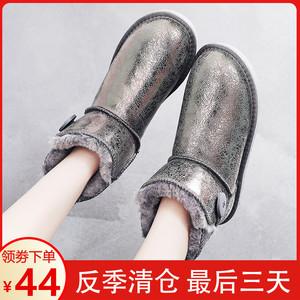 反季清仓防水牛皮雪地靴短筒皮毛一体低帮女靴子真皮冬季防滑棉鞋