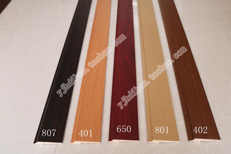 强化复合实木地板配件/75mm高密度踢脚线/厂家直销/白色地脚线