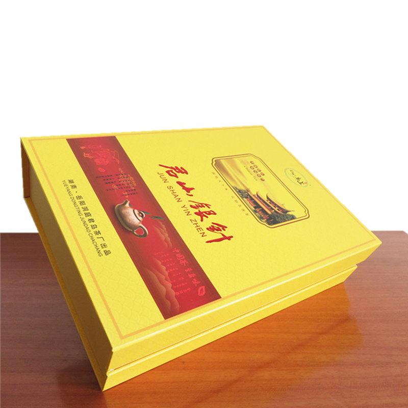 送礼茶叶高档礼盒湖南岳阳特产 150g 春茶雨前特级君山银针黄茶 2018