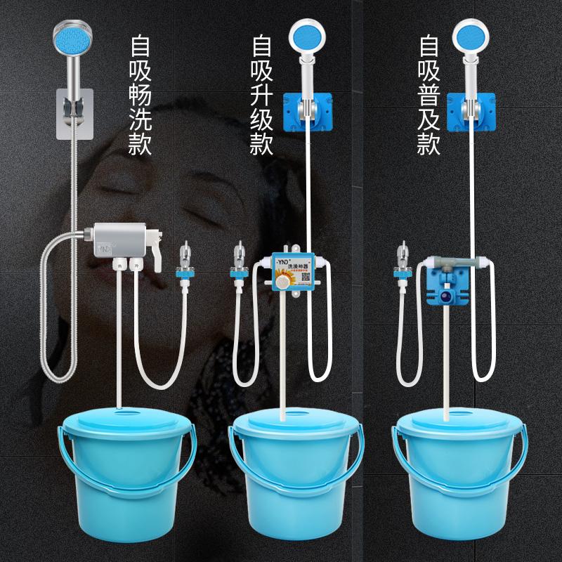 YND大学生寝室宿舍洗澡神器农村家用户外电动自吸便携简易淋浴器