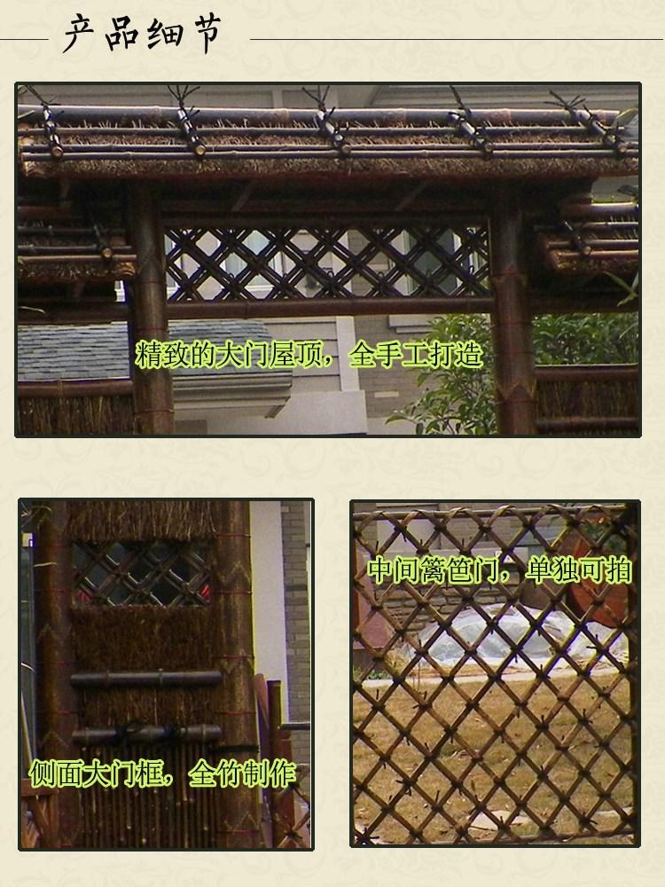 【隐】别墅大门竹艺门花园大门栅栏门竹门公园门庭院门可定做