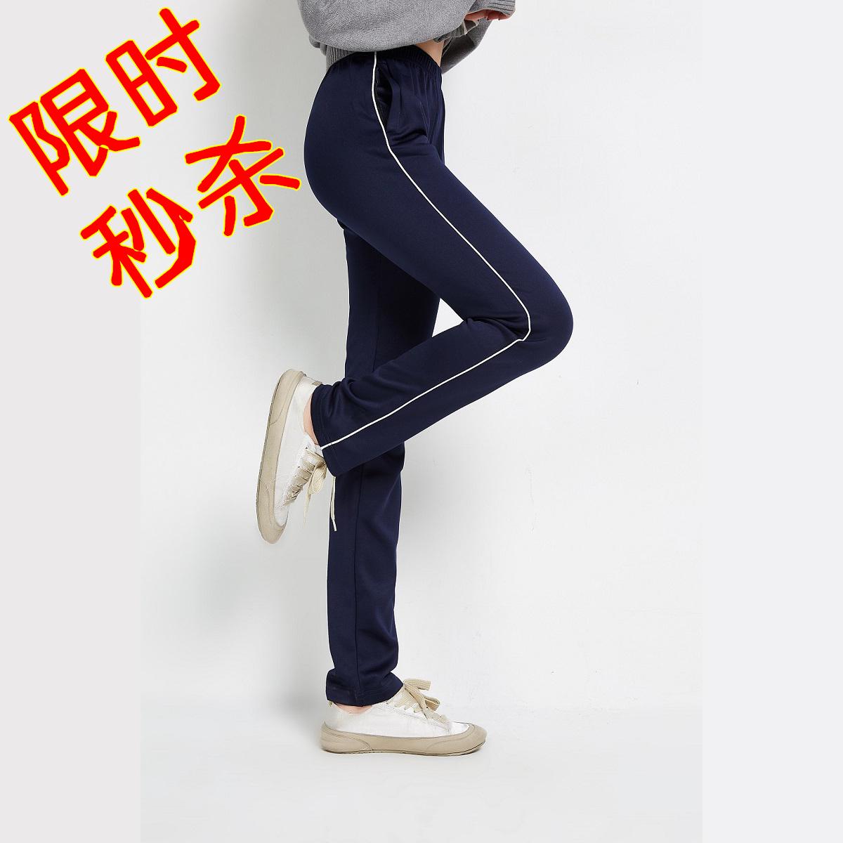春夏薄款校服裤子男纯棉校裤女深蓝色白边一条杠学生校服裤涤纶裤