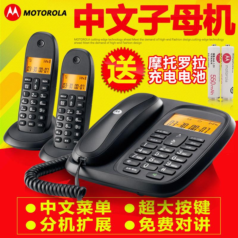 摩托羅拉CL102C無繩電話機 辦公子母機移動家用無線座機 一拖二一