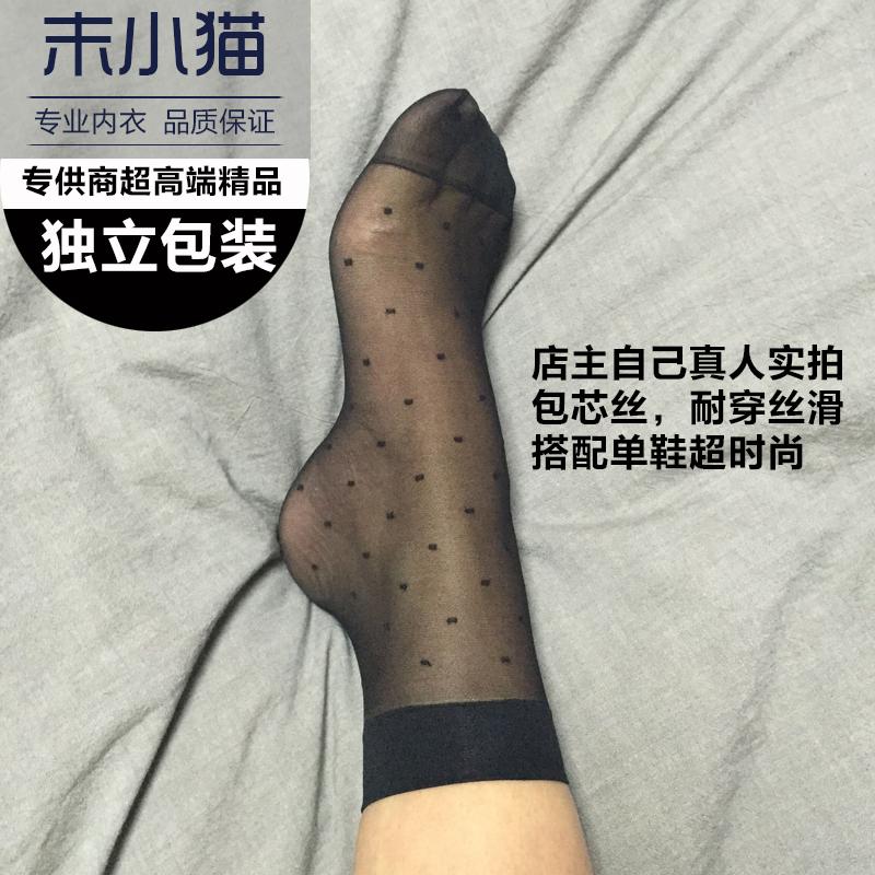 6双装包邮 永春夏点花靓苞芯丝短丝袜对对袜 复古点点 性