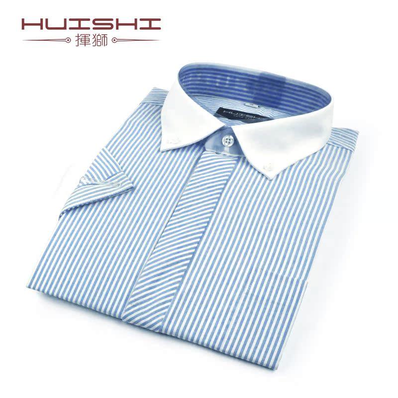可开票新款北京现代4s店工作服男士短袖衬衫男款短袖工作服工装