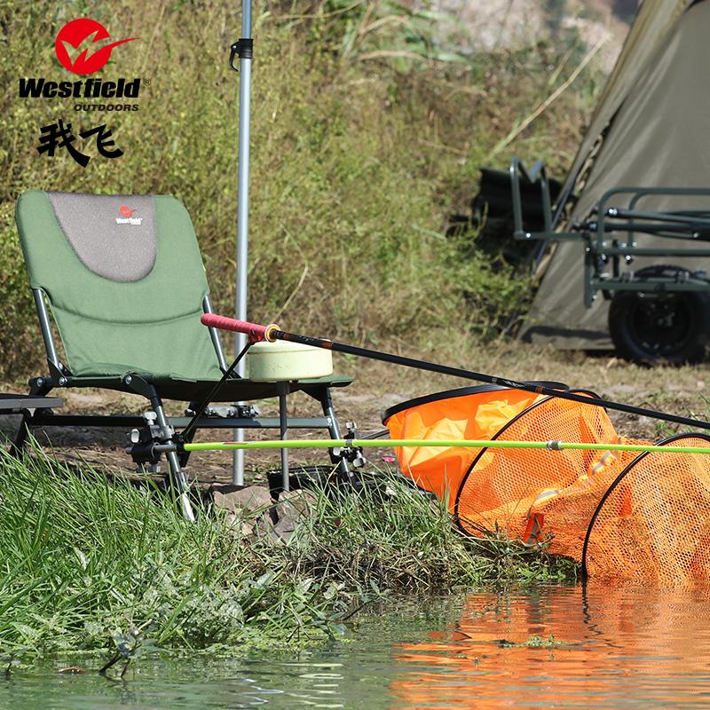 Westfield/我飞 2.1米鱼竿支架钓箱杆架钓鱼炮台支架碳素台钓竿架