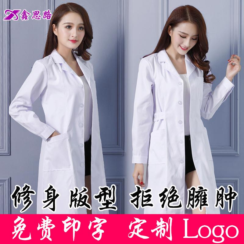 白大褂短袖女夏季医生服修身薄款实验护士长袖美容院师工