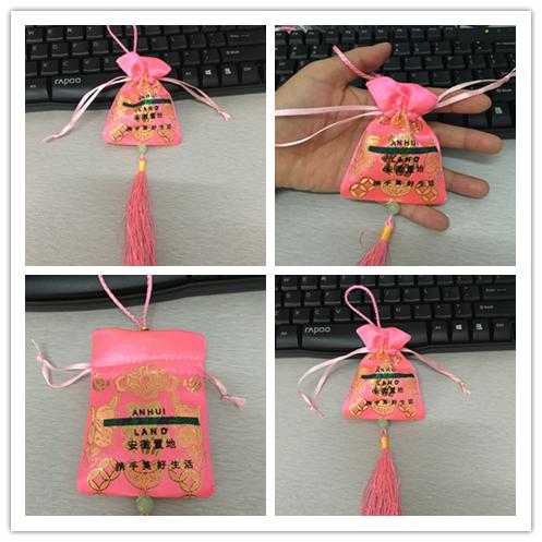 香料包驅蚊防臭精致香囊艾草包 DIY 定制端午節香包空袋子 logo 商標