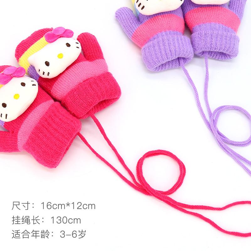 Hellokitty儿童手套女童冬保暖加厚幼儿宝宝可爱公主五指女孩针织