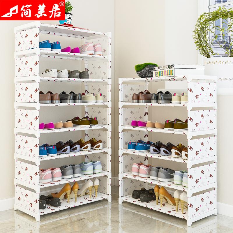 鞋架多层简易家用经济型防尘组装小号省空间鞋柜宿舍门口小鞋架子
