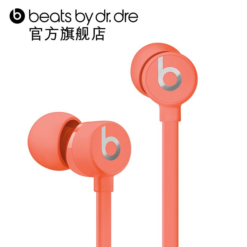 Beats urBeats 3重低音耳塞式耳机入耳式通用线控