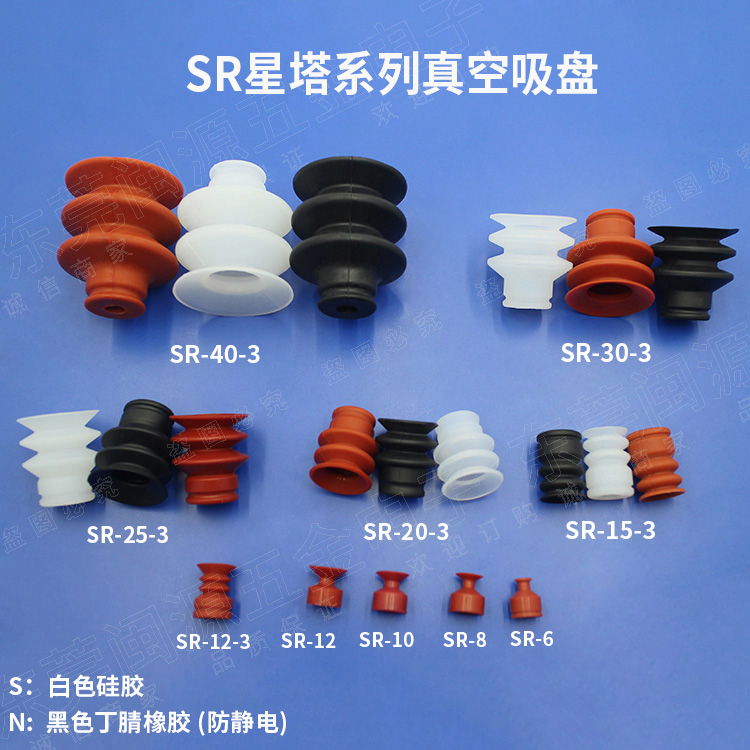 天行标准金具机械手配件真空吸盘支架大小气动快接头工具组套特价