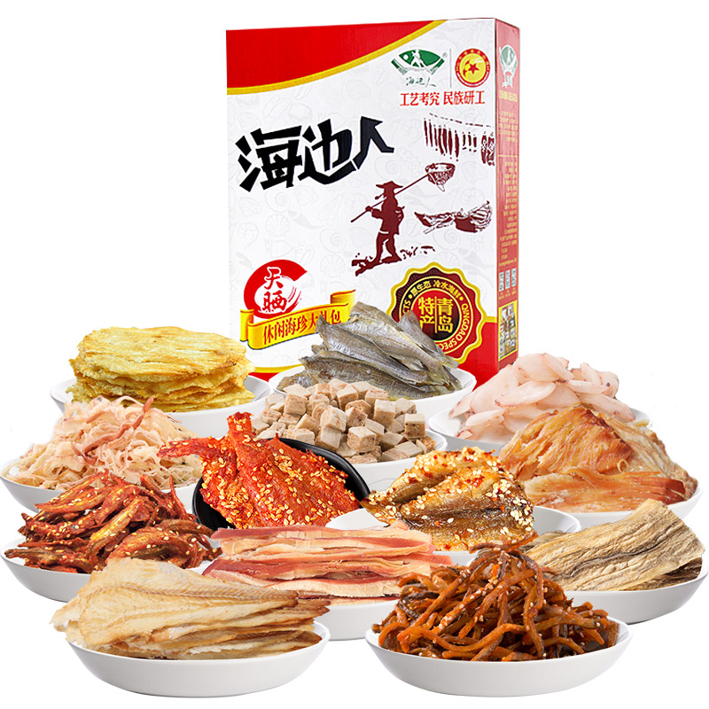 礼盒即食鱿鱼丝海鲜小吃海产青岛特产 1380g 海鲜零食礼包 海边人