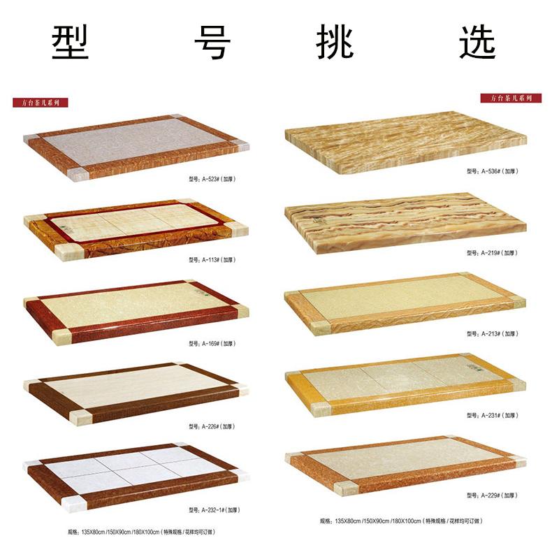 天然大理石面板茶几面板餐桌面板人造石面板茶几台面台面定做包邮