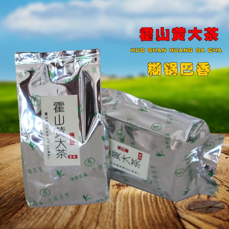 袋装 1 250 霍大黄安徽黄茶安徽皖西黄大茶传统黄大茶老干烘