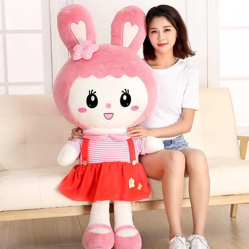 兔子毛绒玩具大号可爱布偶娃娃玩偶睡觉抱小白兔公仔女孩七夕礼物