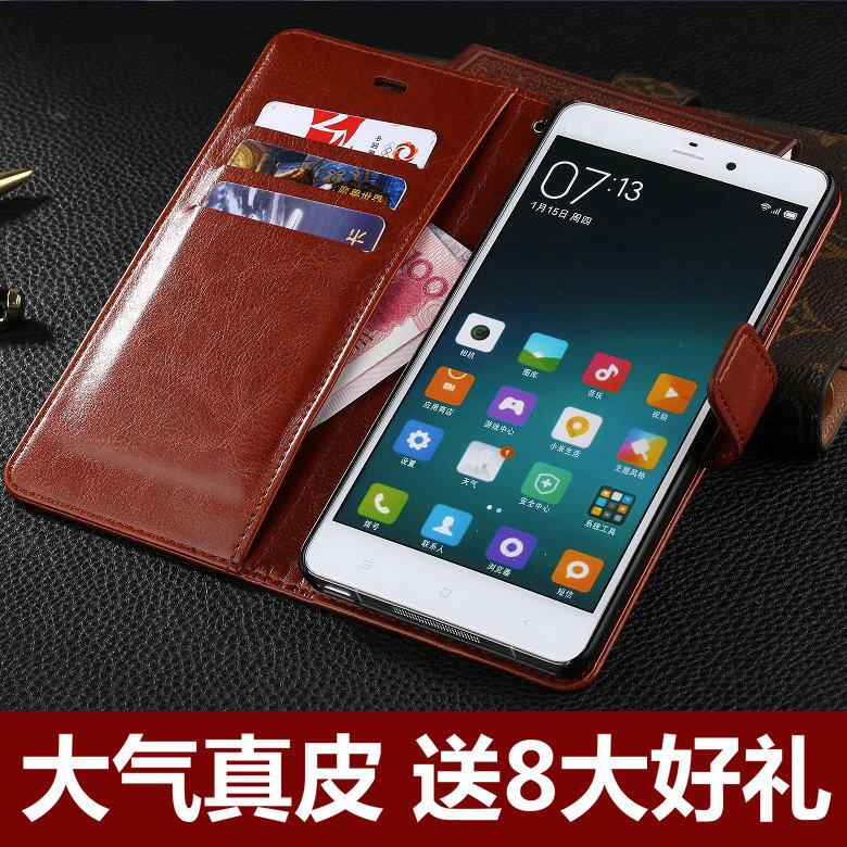 OPPOR9S手機殼OPPO保護oppoR11 R7 R7S PLUS皮套r9splus翻蓋R11s