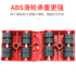 Moving artifact auxiliary device refrigerator universal wheel shifting tool furniture moving bed moving heavy objects moving mover