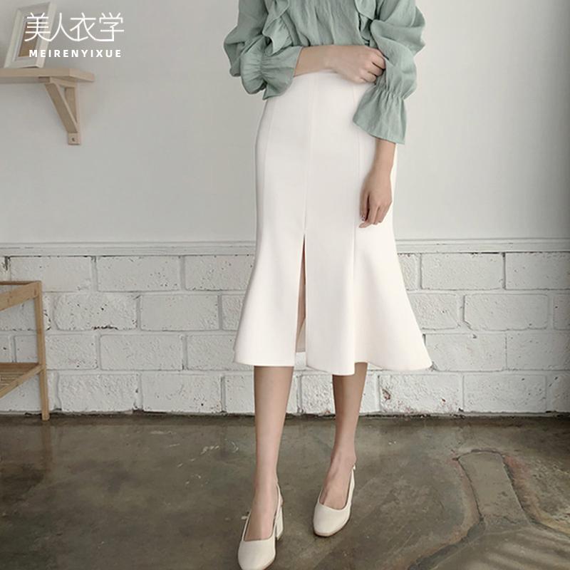 白色半身裙中长款秋季高腰包臀裙黑色裙子夏季半裙鱼尾裙