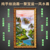 Hand-painted Feng Shui Cornucopia Mountains and Rivers Landscape Sunrise Dongsheng Xuanguan Corridor Oil painting European style custom vertical prints