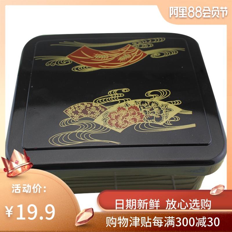 日式壽司盒子餐盒飯盒金扇鰻魚飯盒便當盒帶蓋塑料黑色印花