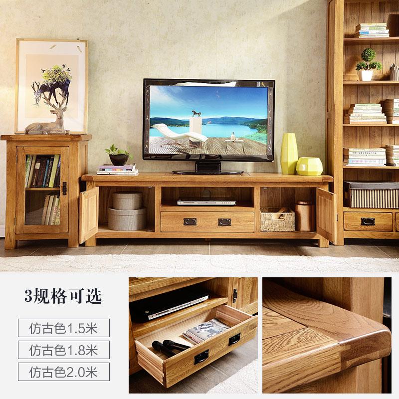 华谊1.8米实木电视柜北欧现代简约地柜客厅小户型白橡木家具