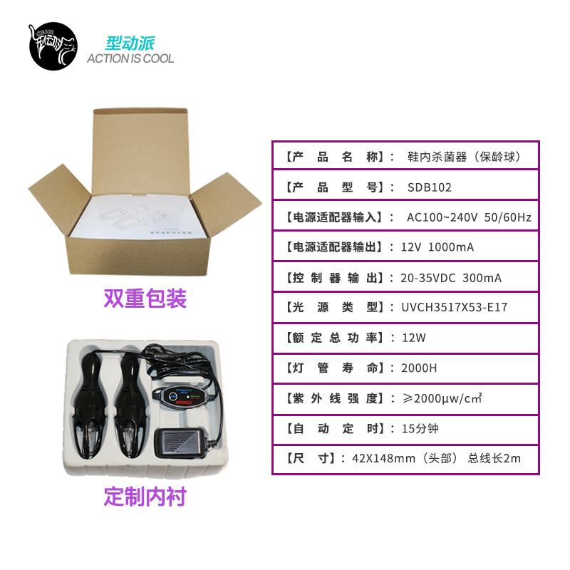 型动派除鞋臭器家用多功能 成人紫外线暖烘干杀菌消毒鞋子内除湿
