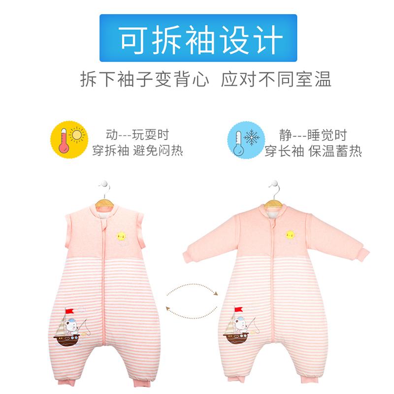 婴儿睡袋儿童保暖秋冬加厚男女宝宝纯棉分腿睡袋可拆袖防踢被睡袋